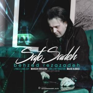 Behzad Rezazadeh – Safo Sadeh