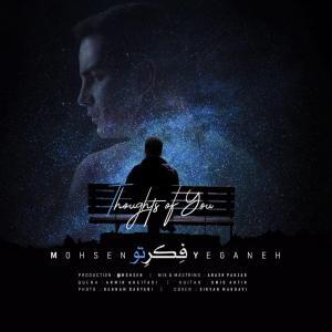 Mohsen Yeganeh – Fekre To