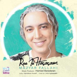Mazyar Fallahi – Roo To Hasasam