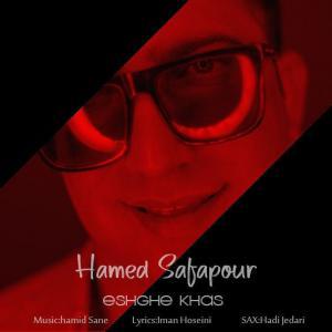 Hamed Safapour – Eshghe Khas