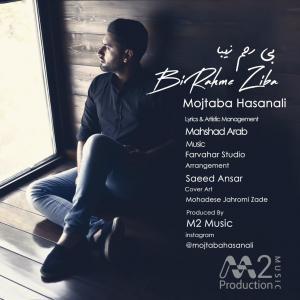 Mojtaba Hasanali – Bi Rahme Ziba