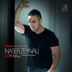 Naser Zeynali – Root Hasasam