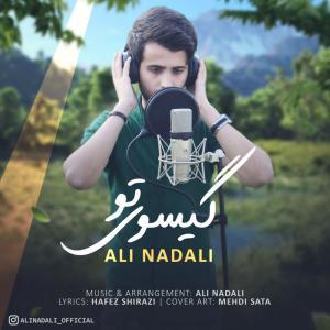 Ali Nadali – Gisooye To
