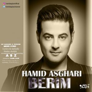 Hamid Asghari – Berim