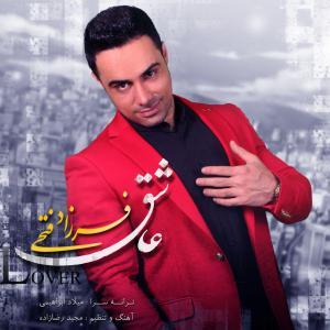 Farzad Fathi – Ashegh