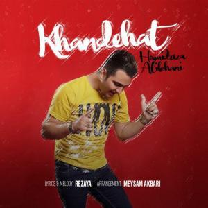Hamidreza Alikhani – Khandehat
