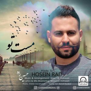 Hosein Rad – Maste To
