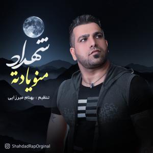 Shahdad – Mano Yadete