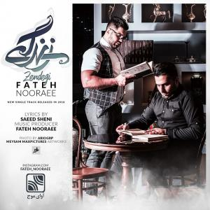 Fateh Nooraee – Zendegi