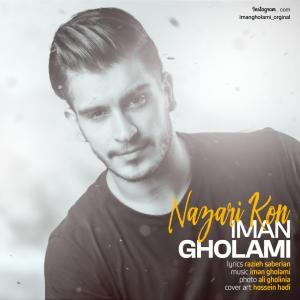 Iman Gholami – Nazari Kon