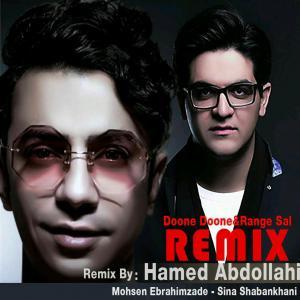 Hamed Abdollahi – Remix