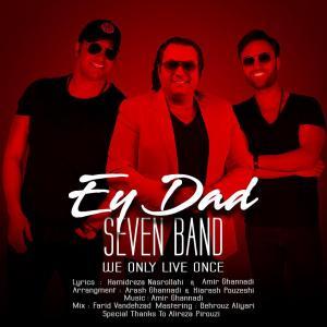 7Band – Ey Dad