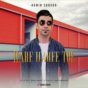 Ramin Saavar – Harf Harfe Toe