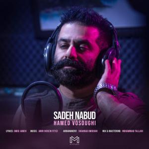 Hamed Vosoughi – Sade Nabud