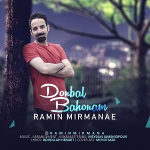 Ramin Mirmanae – Donbal Bahonam