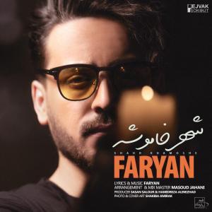 Faryan – Shahr Khamooshe