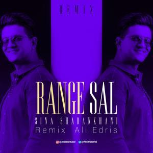 Ali Edris – Range Sal