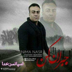 Nima Nasr – Jobran Kon