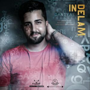 Daniyal Yousefi – In Delam