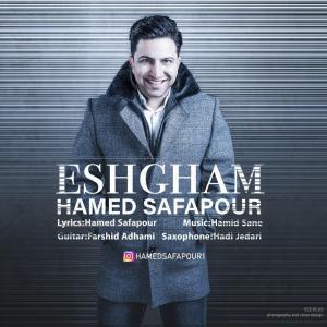 Hamed Safapour – Eshgham