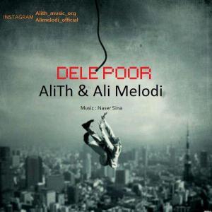 Ali Th – Dele Poor (Ft Ali Melody)