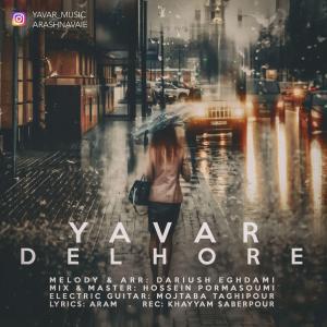 Yavar – Delhore