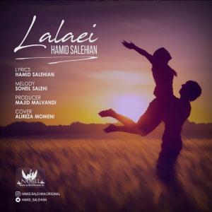 Hamid Salehian – Lalayi