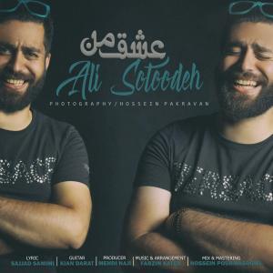 Ali Sotoodeh – Eshghe Man