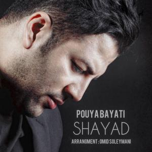 Pouya Bayati – Shayad