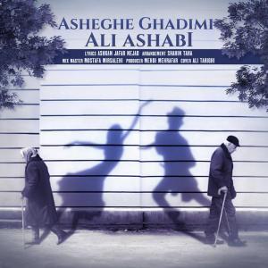 Ali Ashabi – Asheghe Ghadimi