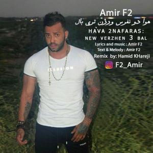 Amir F2 – HaVa 2 Nafarast (MiX)