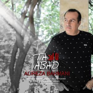 Alireza Bahmani – Ta Abad