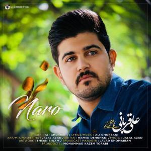 Ali Ghorbani – Naro