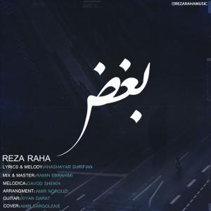 Reza Raha – Boghz
