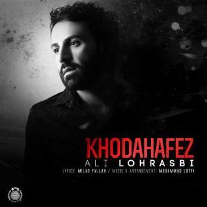 Ali Lohrasbi – Khodahafez