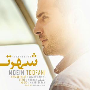 Moein Toofani – Shohrat