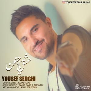 Yousef Sedghi – Eshghe Ya Jonon