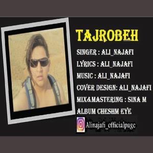 Ali Najafi – Tajrobeh