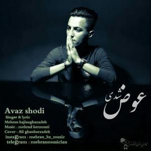 Mehran Hajiaghazadeh – Avaz Shodi