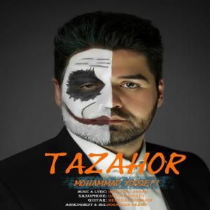 Mohammad Yousefi – Tazahor