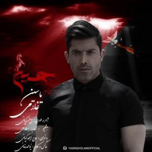 Yasin Gholami – Agham Hossein