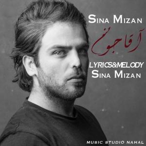 Sina Mizan – Agha Joonam