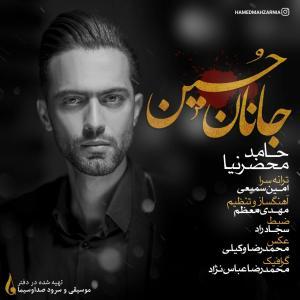 Hamed Mahzarnia – Janan Hossein