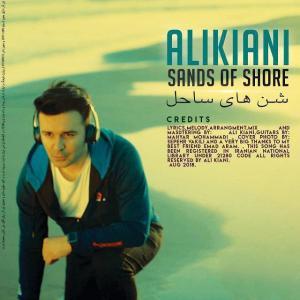 Ali Kiani – Sands Of Shore