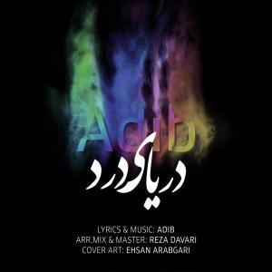 Adib – Daryaye Dard