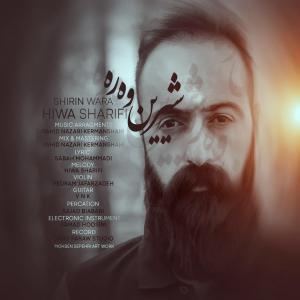 Hiwa Sharifi – Shirin Wara