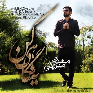 Mehdi Mirzaei – Yeh Negahi Kon