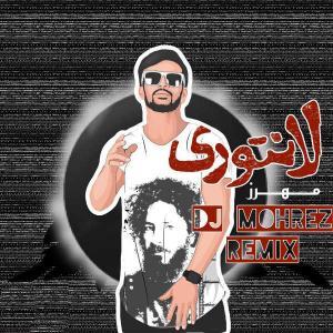 Dj Mohrez – Lantori Mix