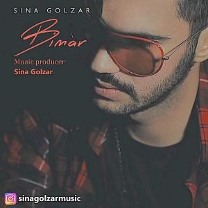 Sina Golzar – Bimar