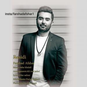 Farshad Afshar – Residi